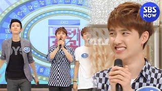 Video SBS [도전1000곡] - EXO 첸, 디오, 찬열 MP3, 3GP, MP4, WEBM, AVI, FLV Januari 2019