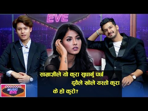 Music EVE With Dhiraj Magar,Saruk Tamrakar|| Ramailo TV