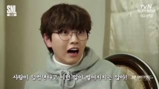 Video 【Eng sub】161126 B1A4 Sandeul - 3 Minute Boyfriend [SNL Korea] MP3, 3GP, MP4, WEBM, AVI, FLV Oktober 2018
