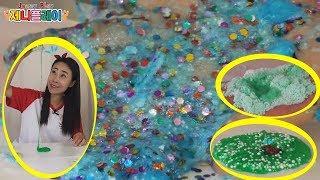 Jenny play 슈퍼 액괴 슬라임 팩토리 장난감 놀이Edu Science Lab Super Slime Factory