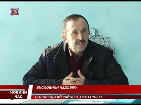 Депутати Скотарського висловили недовіру сільському голові