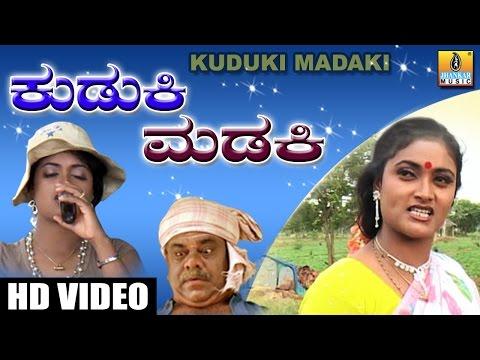 Kannada comedy scenes jaggesh comedy and ravichandran comedy scenes gadibidi ganda movie