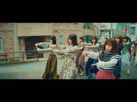 日向坂46 『ソンナコトナイヨ』