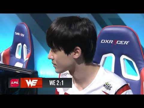 2017/8/26 最會打架的聯賽 LPL各種極限操作 丨WE vs IG Bo5