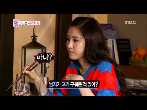 Tae-min♥na-eun, Romantic Barbecue Party