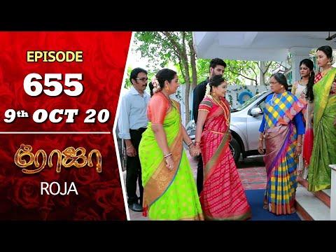 ROJA Serial | Episode 655 | 9th Oct 2020 | Priyanka | SibbuSuryan | SunTV Serial |Saregama TVShows