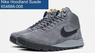 Nike Hoodland Suede - фото
