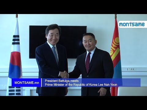 President Battulga meets Prime Minister of the Republic of Korea Lee Nak-Yeon