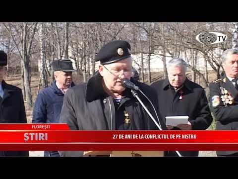 27 ani de la conflictul de pe Nistru
