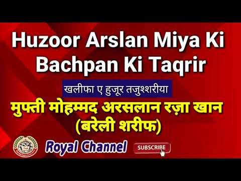 Video حضورارسلان میاں کا  بچپن کا بیان      Mufti Huzoor Arslan Raza Khan download in MP3, 3GP, MP4, WEBM, AVI, FLV January 2017
