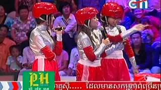 Khmer Game Shows - CTN In The Wall(09 02 2013)