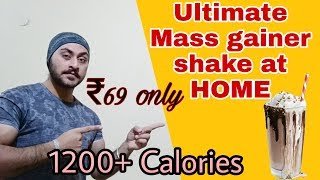 1200 Calories Mass gainer shake at home | INDIAN HOODLUMS