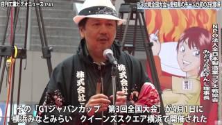 コマ大戦全国大会、愛知県のチームが初の2冠獲得(動画あり)