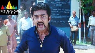 Video Singam (Yamudu 2) Telugu Movie Part 3/14 | Suriya, Hansika, Anushka | Sri Balaji Video MP3, 3GP, MP4, WEBM, AVI, FLV Maret 2018