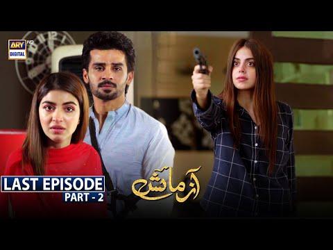 Azmaish Last Episode - Part 2 [Subtitle Eng] | 17th Sep 2021 | ARY Digital Drama