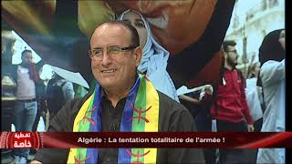 Algérie : La tentation totalitaire de l'armée !