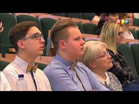 Valmieras jauniešu forums