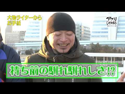 Video of 秘宝伝 ~太陽を求める者達~