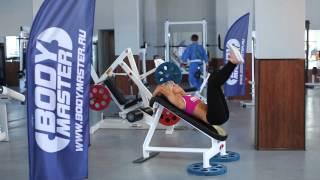 bodymaster : Подъем ног на наклонной скамье (женская версия)