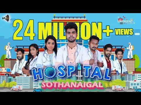 Hospital Sothanaigal | Micset