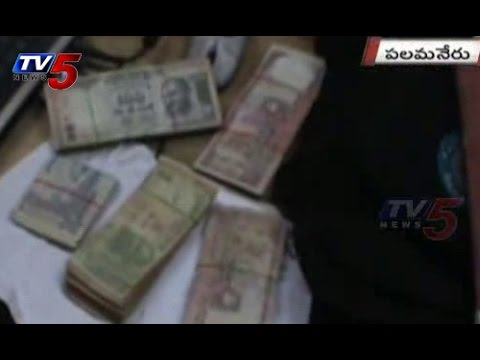 ACB Sudden Raids in Palamaner RTO Checkposts : TV5 News