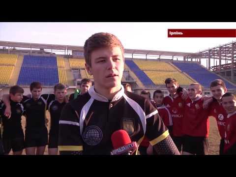 Як грають в регбі на Київщині