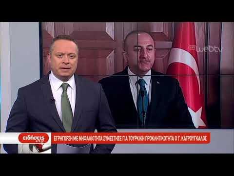 Τίτλοι Ειδήσεων ΕΡΤ3 19.00 | 03/01/2019 | ΕΡΤ