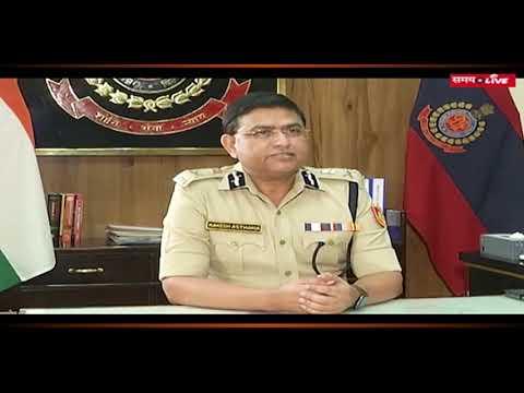 शांति, सेवा, न्याय Delhi Police-An exclusive Interview with Delhi Police Commissioner Rakesh Asthana