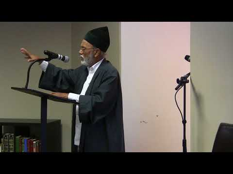 Islamic Education, A Historical Perspective | Dr. Nazeer Ahmed