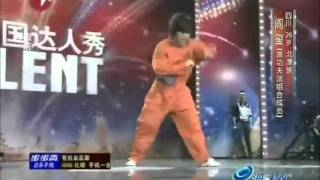 Nonton Chinese Got Talent Season 2  Kung Fu Hip Hop Dance  Kung Fu Dance  Fung Fu Fan    From Emei Sect  Film Subtitle Indonesia Streaming Movie Download