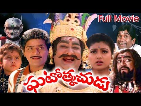 Ghatothkachudu Full Length Telugu Moive