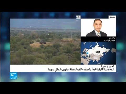 العرب اليوم - اجتماع بين رئيس أركان الجيش التركي ورئيس الاستخبارات ومسؤولين روس