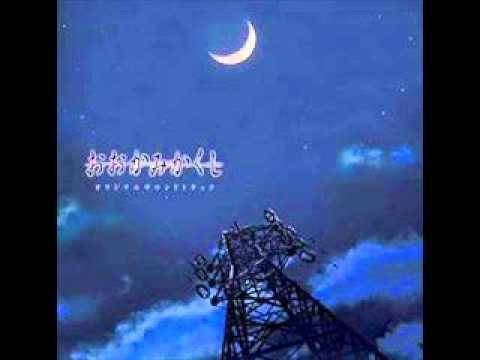 ookami kakushi psp download