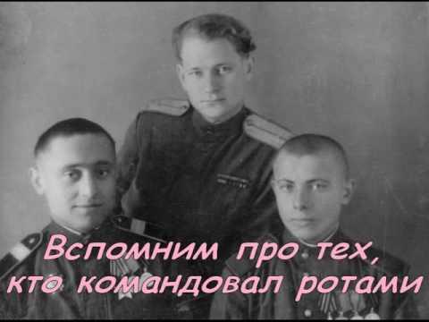 Выпьем за Родину, выпьем за Сталина