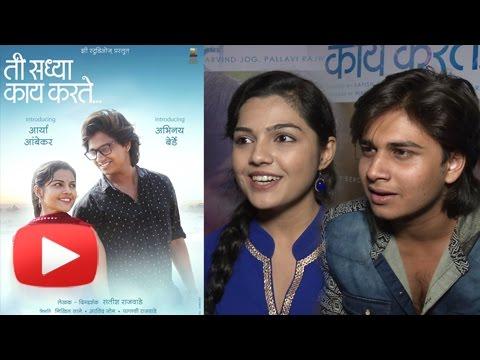 Video Abhinay Berde, Aarya Ambekar Talk About Ti Saddhya Kay Karte | Marathi Movies 2016 download in MP3, 3GP, MP4, WEBM, AVI, FLV January 2017