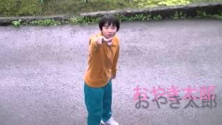 鬼がい無い里伝説~おやき太郎の戦い~