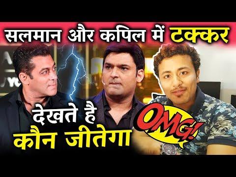 Salman Khan And Kapil Sharma TO CLASH On Television