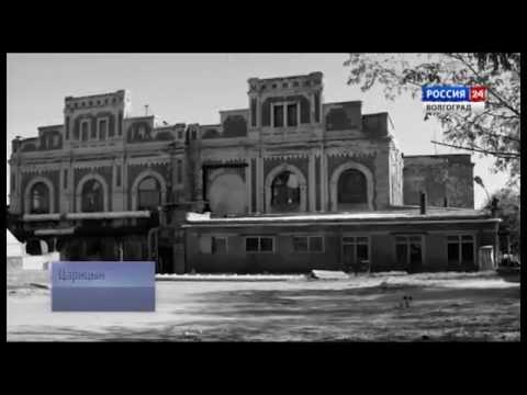 Ремесленное училище в Царицыне
