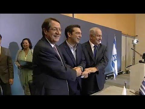 Ελλάδα-Κύπρος-Ισραήλ: Με το βλέμμα στον EastMed