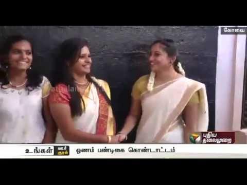 Ungal-Oor-Ungal-Kural-Morning-News-15-09-2016-Puthiyathalaimurai-TV