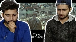 Mere Pyaare Prime Minister | Trailer - REACTION !