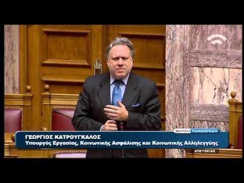 Γ. Κατρούγκαλος: Η μαγκούρα του Γκόρτσου ποτέ δεν ήταν το σύμβολο της αγροτιάς