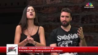 UNDERGROUND επεισόδιο 7/3/2017