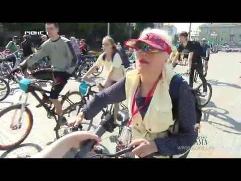 У Велодень у Рівному зібралась рекордна кількість велосипедистів [ВІДЕО]
