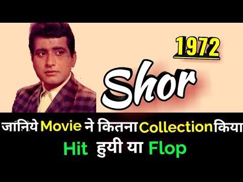 Manoj Kumar SHOR 1972 Bollywood Movie LifeTime WorldWide Box Office Collections
