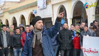 صرخة طالب من قلب وقفة إحتجاجية تضامنية
