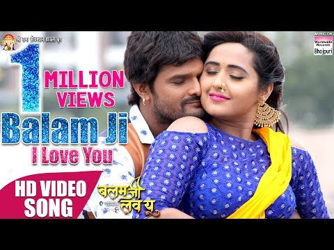BALAM JI I LOVE YOU | Khesari Lal Yadav, Kajal Raghwani | Hunny B | VIDEO SONG 2019