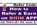 How To Refer Amp Earn With Bhim Aadhar Pay App  Rs 25 Download  Rs 10 Referral Pm Narendra Modi