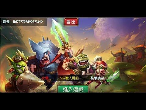 【重生暴走團】手機遊戲玩法與攻略教學!