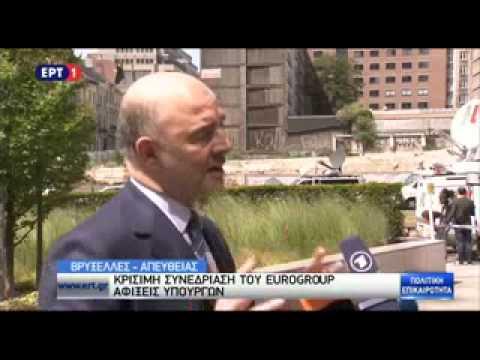 Δηλώσεις Πιερ Μοσκοβισί πριν το Eurogroup